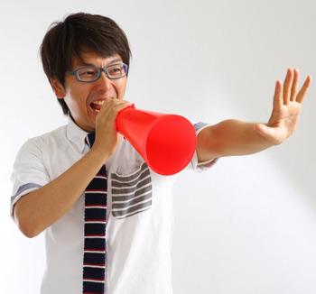 5/17   ヤマガタWebビジネス研究会 特別公開セミナー